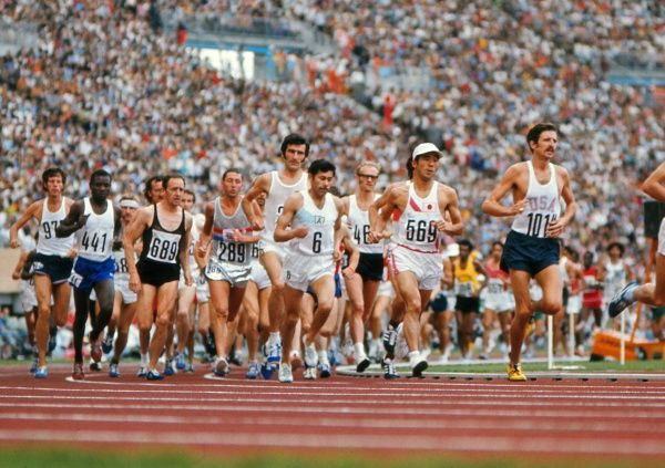 Athletics - 1972 Munich Olympics - Men's Marathon The race gets underway in the Olympiastadion, Munich, West Germany